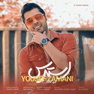 Yousef-Zamani-Stress