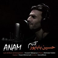 Hossein Babapour – Ana