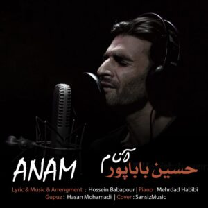 Hossein Babapour - Ana