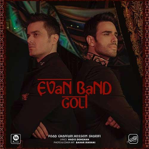 Evan Band-Goli