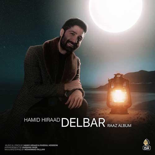 Hamid-Hiraad-Delbar
