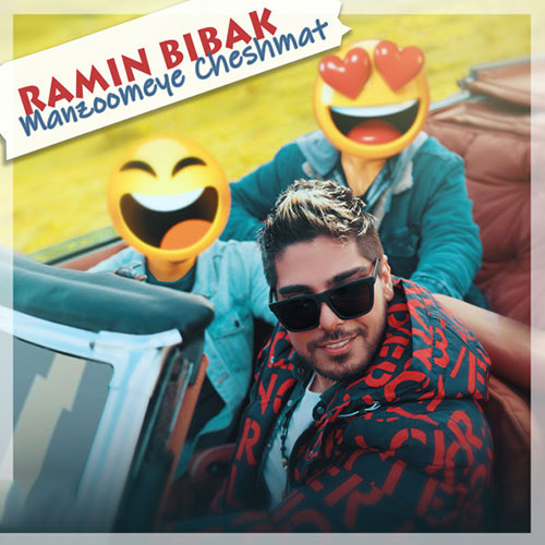 Ramin Bibak - Manzoomeye Cheshmat