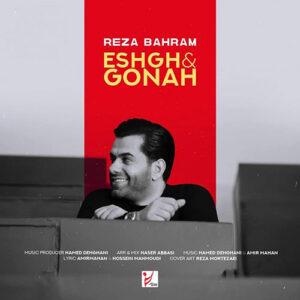 Reza-Bahram-Eshgho-Gonah