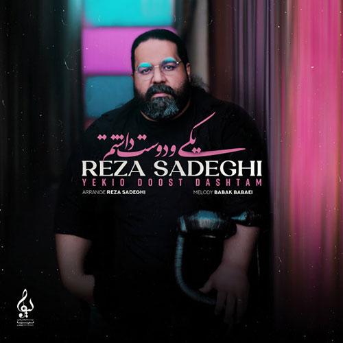 Reza-Sadeghi-Yekio-Doost-Dashtam