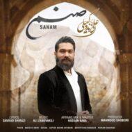 Ali Zand Vakili – Sanam
