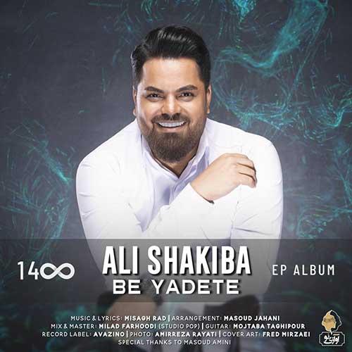 Ali Shakiba - Be Yadete