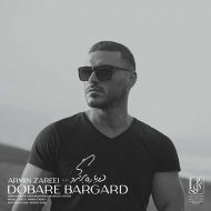 Armin Zarei – Dobare Bargard