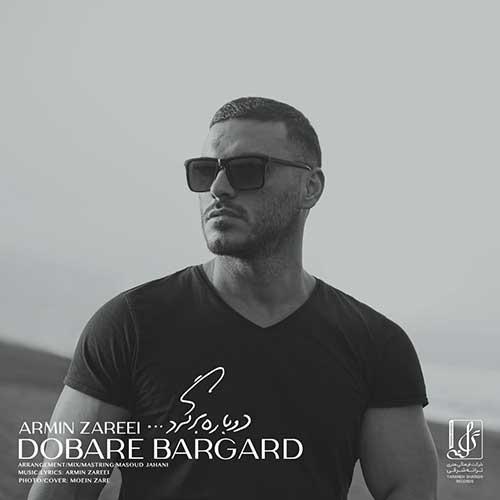 Armin Zarei-Dobare Bargard