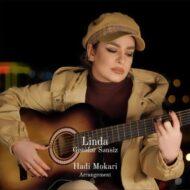 Linda Babazadeh – Geceler Sensiz