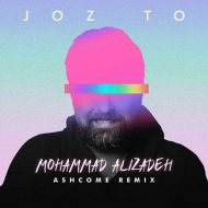 Mohammad Alizadeh – Joz To (Ashcome Remix)