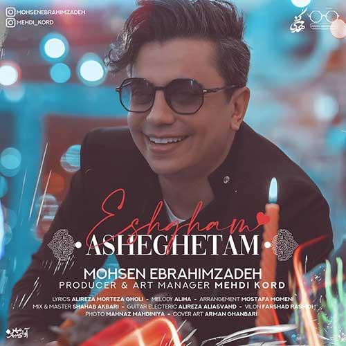 Mohsen Ebrahimzade - Eshgham Asheghetam