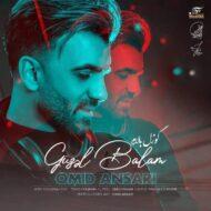 Omid Ansari – Guzel Balam