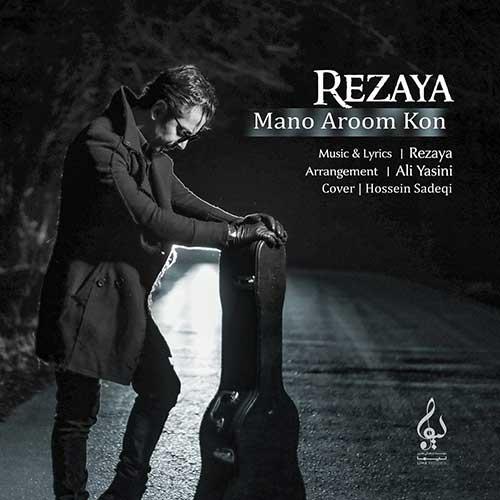 Rezaya - Mano Aroom Kon