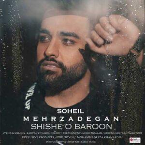 Soheil-Mehrzadegan-Shisheo-Baroon