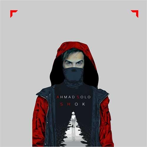 Ahmad-Solo-Shok