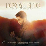 Ali Lohrasbi – Donyaye Bi To