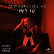 Amir Abbas Golab – Hey To