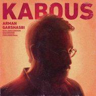 Arman Garshasbi – Kabous