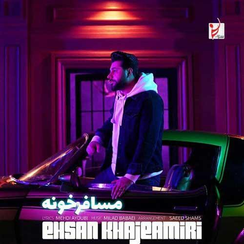 Ehsan Khajehamiri - Mosaferkhooneh