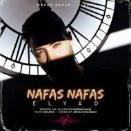 Elyad – Nafas Nafas
