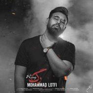 Mohammad Lotfi – Rag