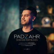 Shahab Ramezan – Padzahr