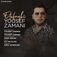 Yousef Zamani – Etefaghi