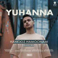 Yuhanna – Hanooz Hamoonam