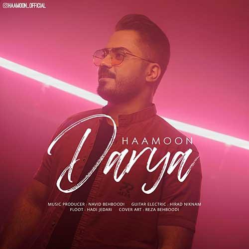 Haamoon - Darya