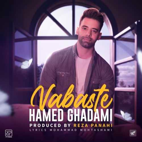 Hamed Ghadami - Vabaste
