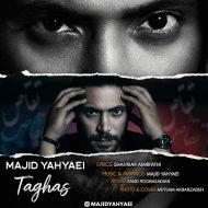 Majid Yahyaei – Taghas