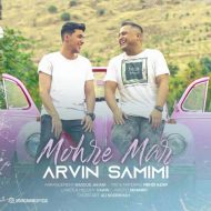 Arvin Samimi – Mohre Mar