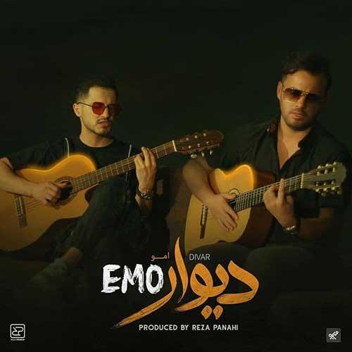 Emo Band – Divar