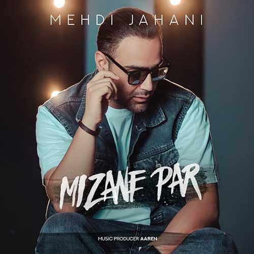 Mehdi Jahani - Mizane Par
