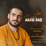 Navid Rad – Mana Don