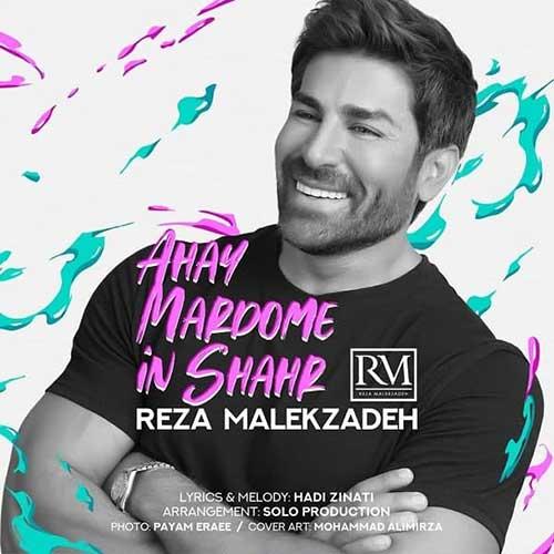 Reza Malekzadeh - Ahay Mardome In Shahr