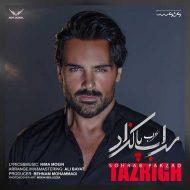 Sohrab Pakzad – Tazrigh