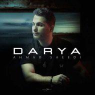 Ahmad Saeedi – Darya