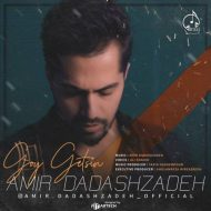 Amir Dadashzadeh – Goy Getsin