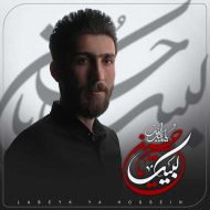 Amir Rasa – Labeyk Ya Hossein