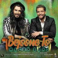 Macan Band – Bejoone To