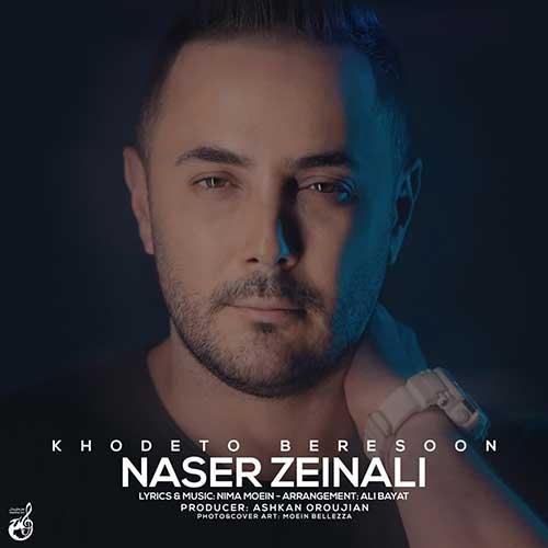 Naser Zeynali - Khodeto Beresoon