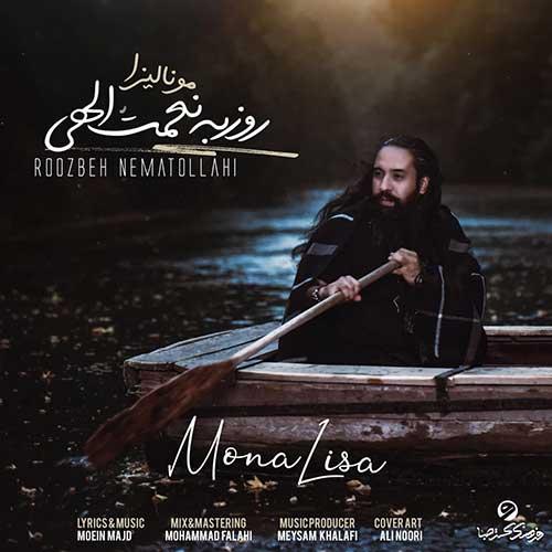 Roozbeh Nematollahi - Mona Lisa