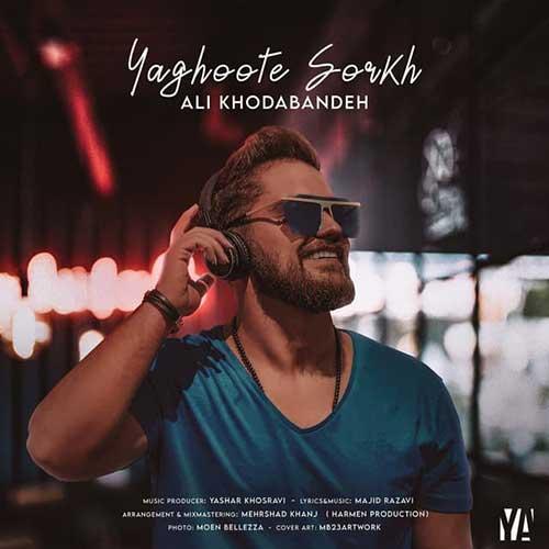 Ali Khodabandeh - Yaghoote Sorkh