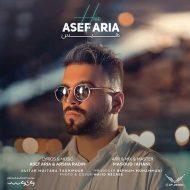 Asef Aria – Hiss