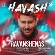 Havash – Ravanshenas