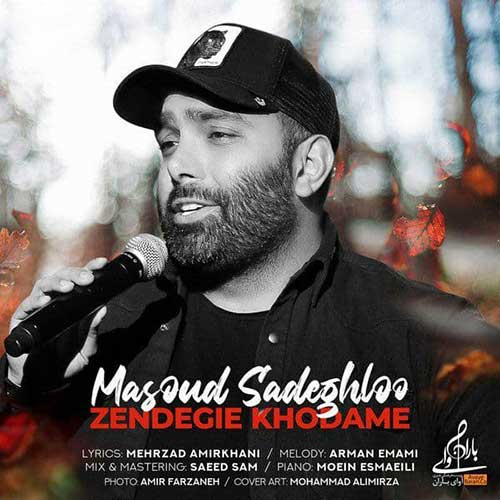 Masoud Sadeghloo - Zendegie Khodame