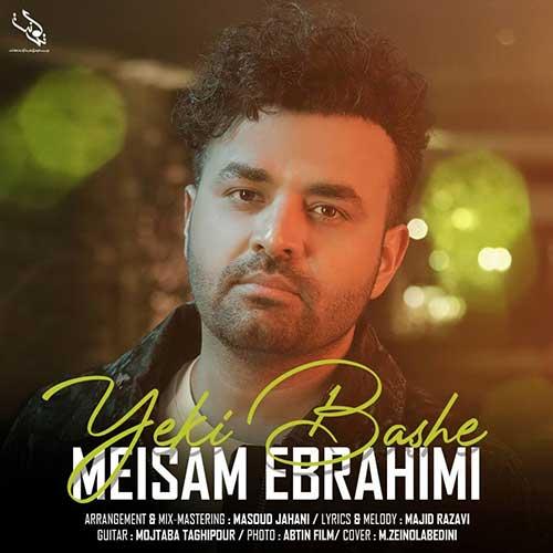 Meysam Ebrahimi - Yeki Bashe