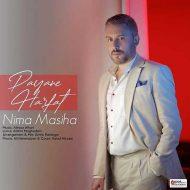 Nima Masiha – Payane Harfat