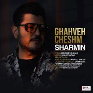 Sharmin – Ghahveh Cheshm